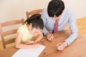おすすめバイト⑯家庭教師