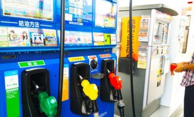 ここだけの話:おすすめのガソリンスタンド
