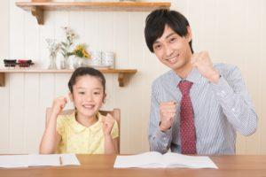 家庭教師バイトのメリット・デメリット