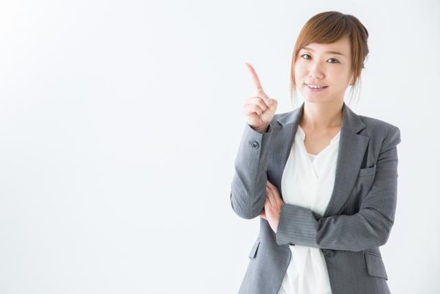 マッハバイトとアルバイトEX、どっちから応募するのがいいのか