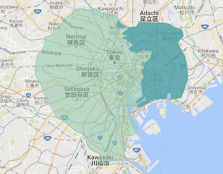 東京で利用できるエリア