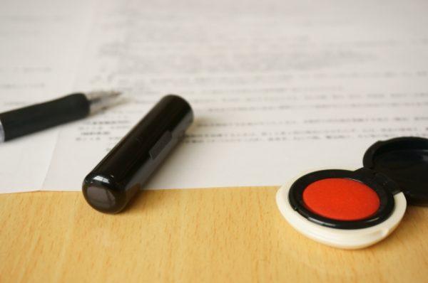 ウーバーイーツ配達員のお得な登録方法〜業務開始までの流れ