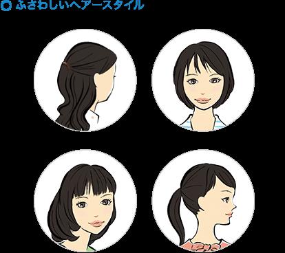 女性の髪色