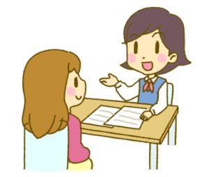 面接のコツ、志望動機・履歴書の書き方