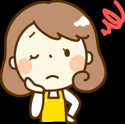 主婦のバイト評判・口コミ