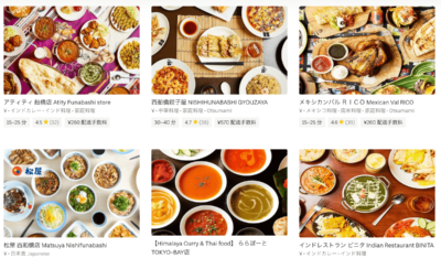 Uber Eats(ウーバーイーツ)千葉のレストラン