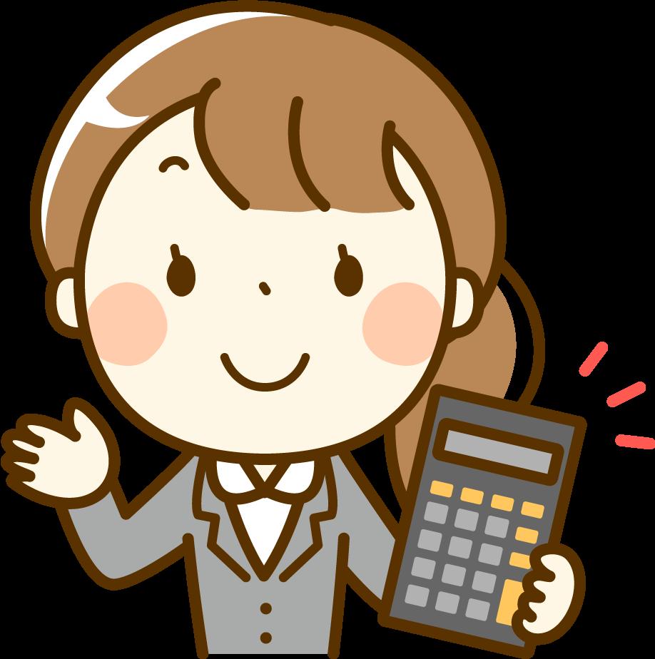 明光義塾のバイト給料事情について。時給はかなり高い!