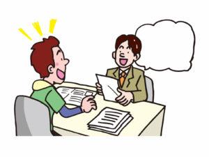 幸楽苑のバイト面接では何を質問される?志望動機はどうする?