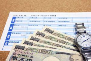 はま寿司のバイトお給料事情。時給や交通費について解説