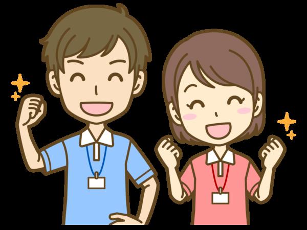 京都リゾートバイトの評判・口コミを紹介!