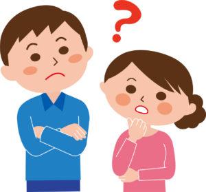 読売新聞のバイトに関してよくある質問に回答!