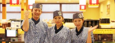 はま寿司のバイト服装