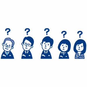 タイムズカーレンタルのバイトでよくある質問に回答!