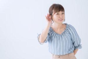 ヤマダ電機のバイト評判・口コミを紹介!実際きついの?楽なの?