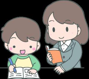 家庭教師のトライのバイト、仕事の流れや内容を紹介
