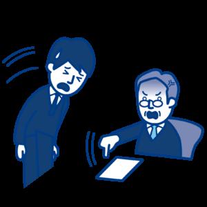 ミイダスを使って転職活動していることが会社にバレたくない人はブロック機能を活用しよう