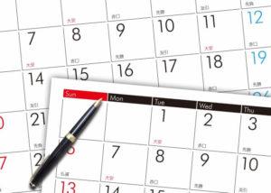 ドミノピザのバイト勤務時間・シフトについて。時間の融通は利くのか?