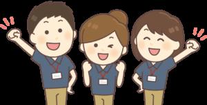 ABCマートバイト勤務時の服装、髪色・ネイル・アクセサリー等の基準について