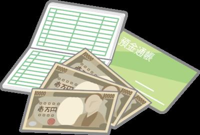 menuの配達員はいくら稼げる?報酬制度について解説!
