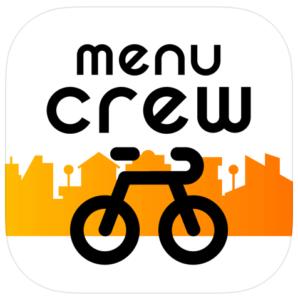 menu配達クルー専用アプリ